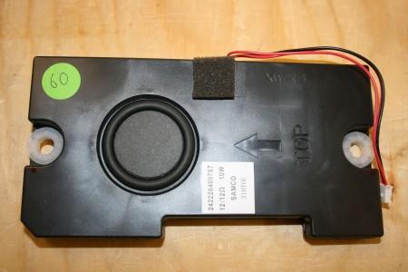 Philips - Speaker - 242226400767, 2422 264 00767