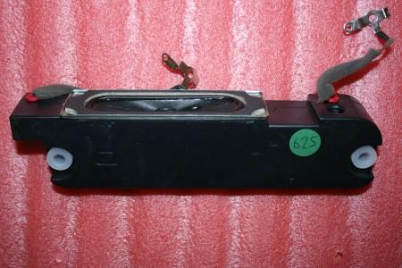 Philips - Speaker - 242226400653, 2422 264 00653, 32PFL5403D/F7