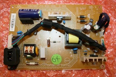 Philips - PSU - 996510034796, 9965 100 34796