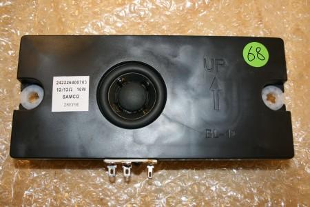 Philips - Speaker - 242226400703, 2422 264 00703