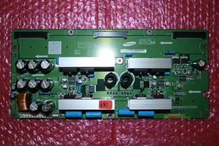 Samsung - X-Main - BN9600870A, BN96-00870A